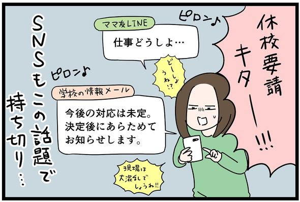 icchomae986_01