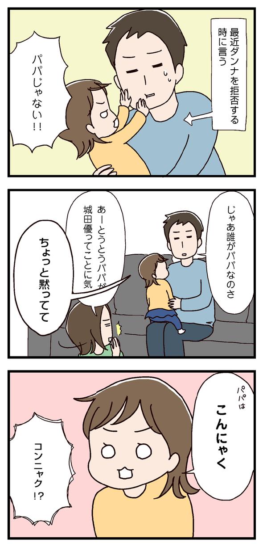 icchomae440_01