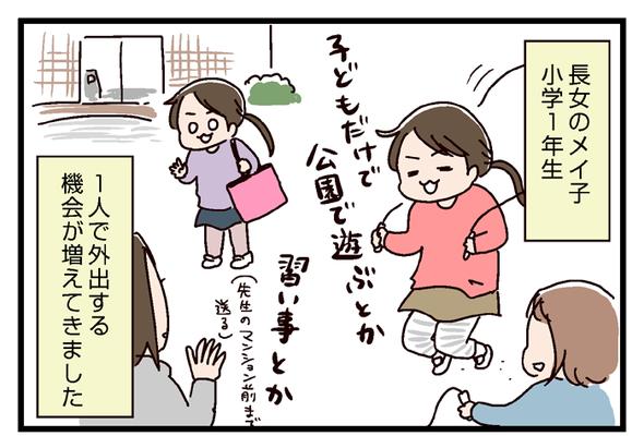 LINEモバイル_01
