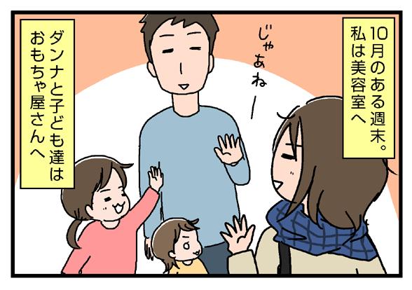 icchomae270_01