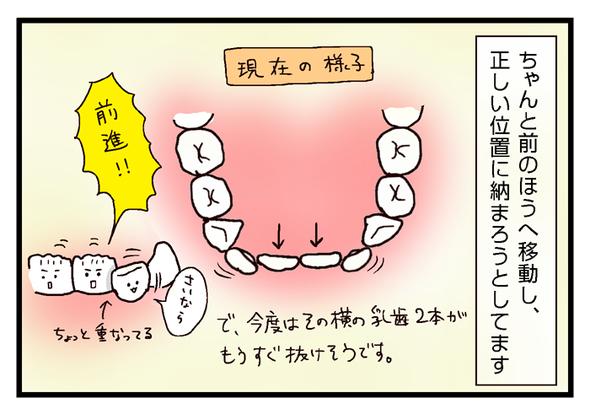 icchomae429_02