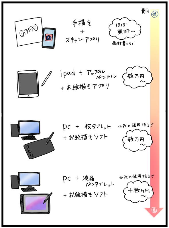 icchomae1039_05
