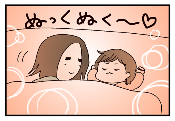 icchomae500_02