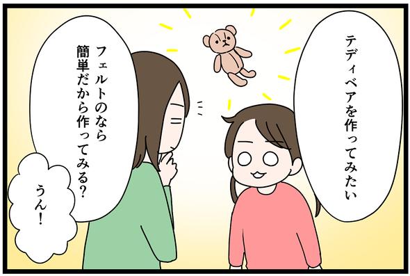 icchomae983_01