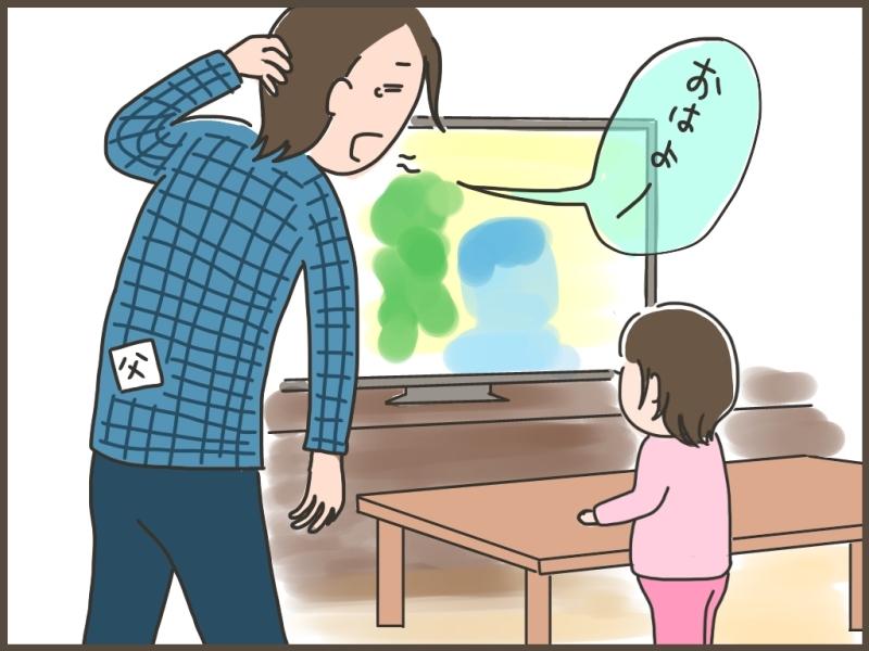 姉ちゃんは育児中-ikuji02