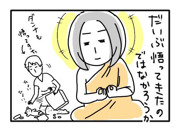 汚れ耐性02