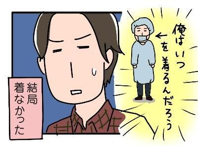 姉ちゃんは育児中-立会い出産02