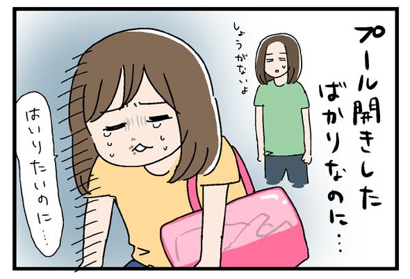 icchomae813_05