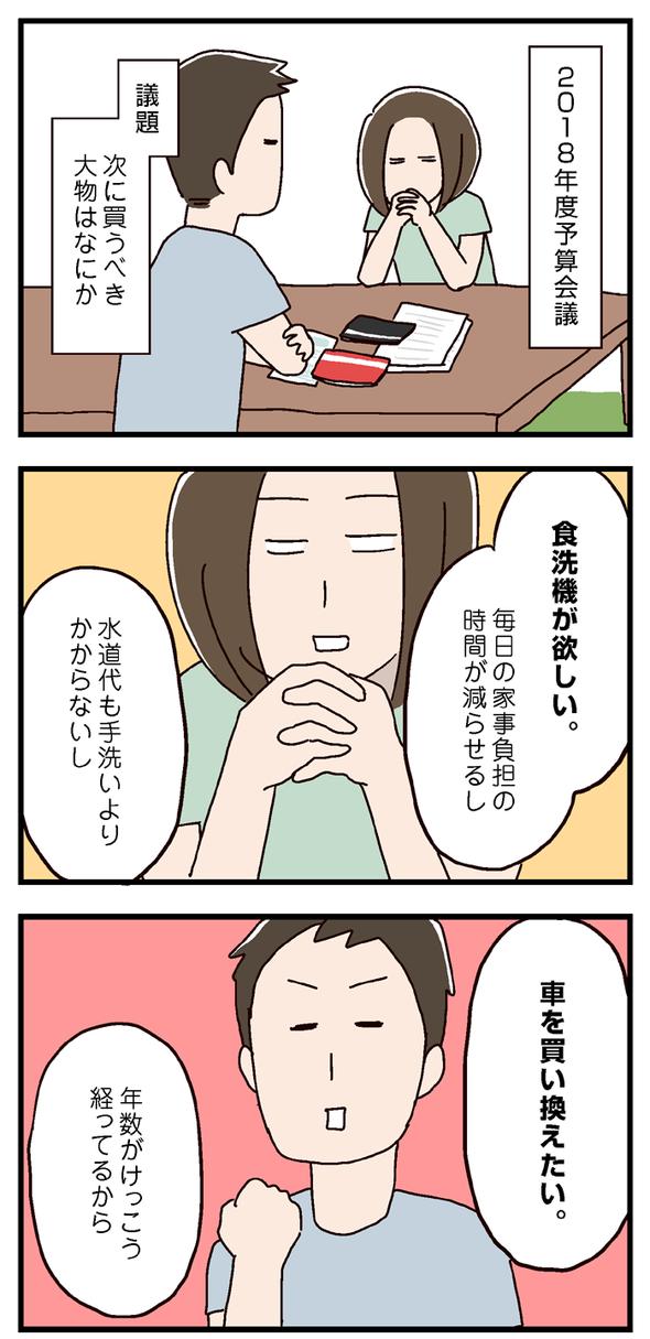 icchomae582_01