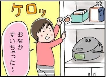 姉ちゃんは育児中-病05