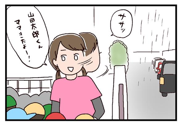 imopuro311_03
