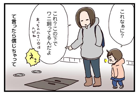 icchomae468_04