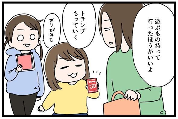 icchomae956_02