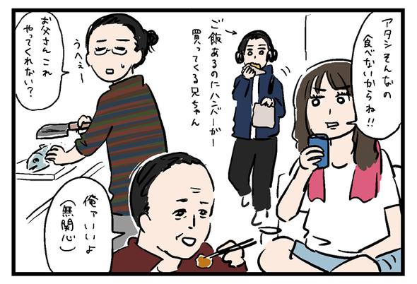 icchomae801_02