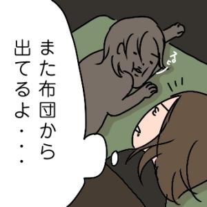 姉ちゃんは育児中-裸02