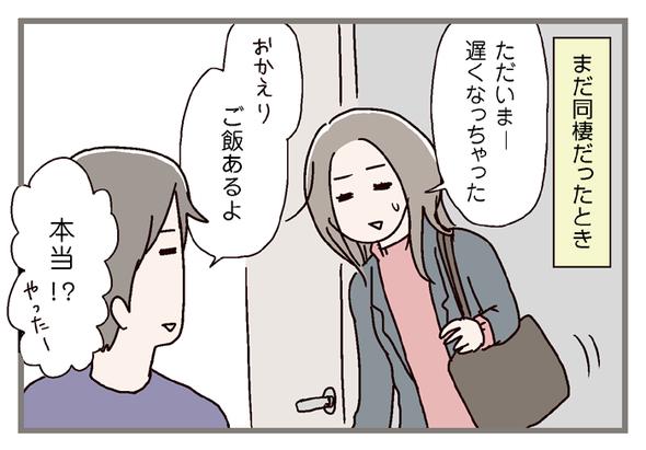iccomae396_01