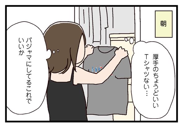 icchomae424_01