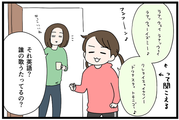 icchomae1138_01