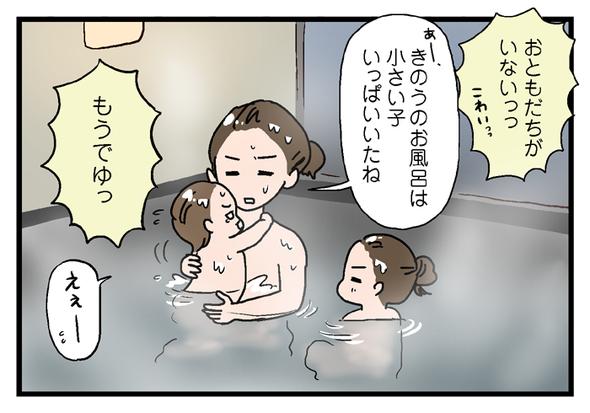 icchomae319_01