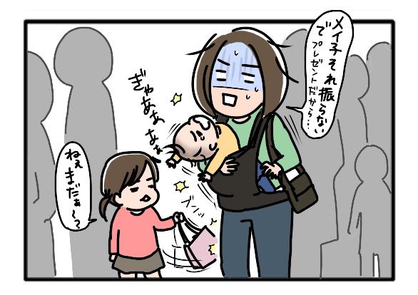 サイン会02