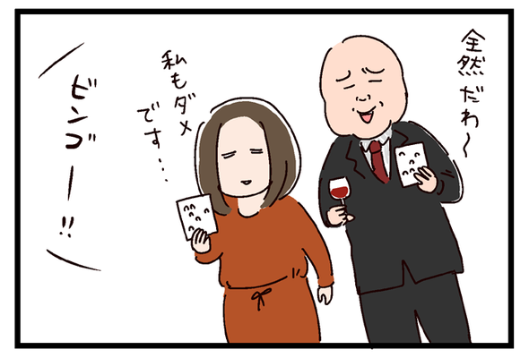 icchomae689_04