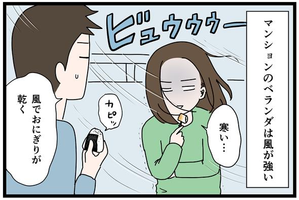 icchomae1019_04