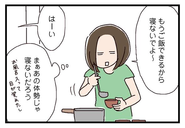 imopuro629_02
