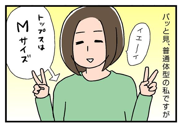 レタス07