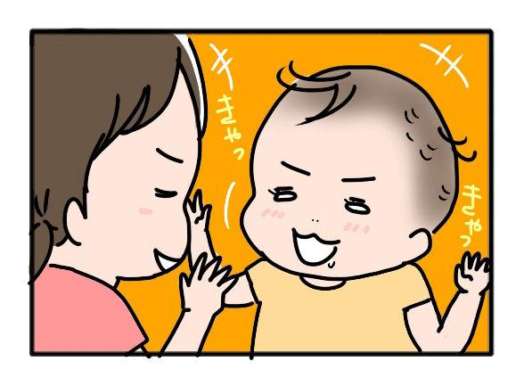 産み分けと旦那04