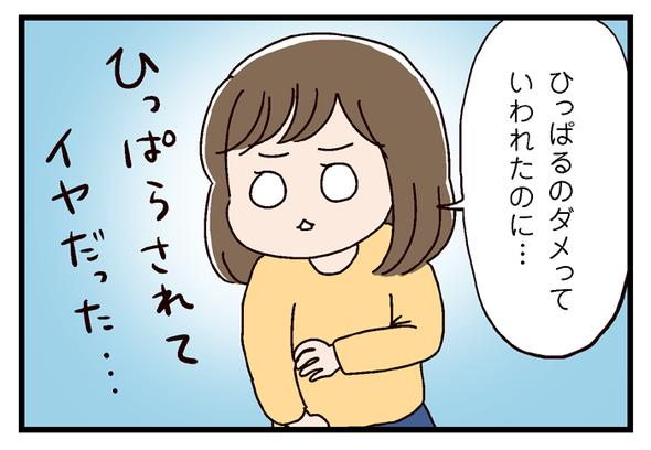 icchomae647_03