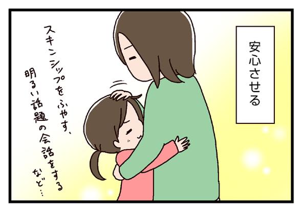 icchomae309_01