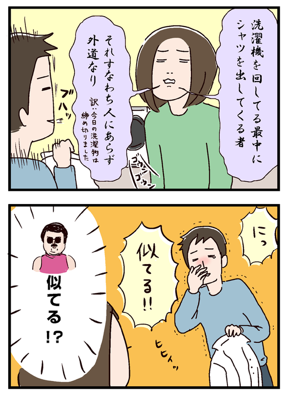 icchomae711_02