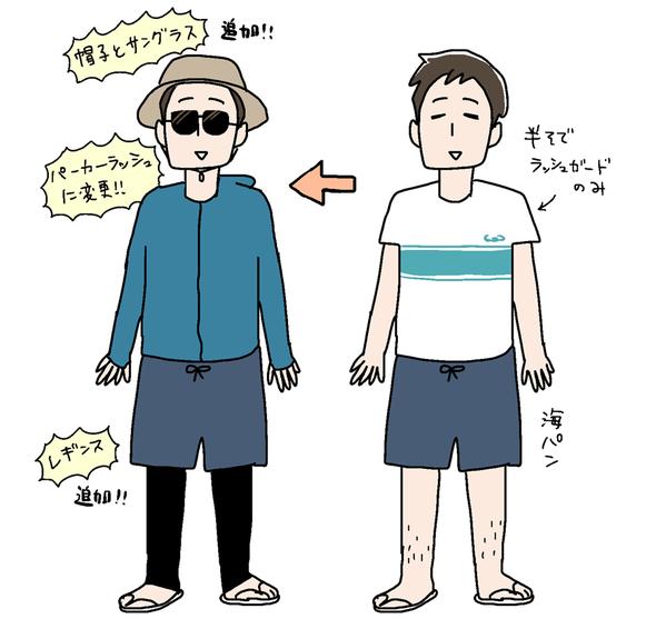 icchomae846_04
