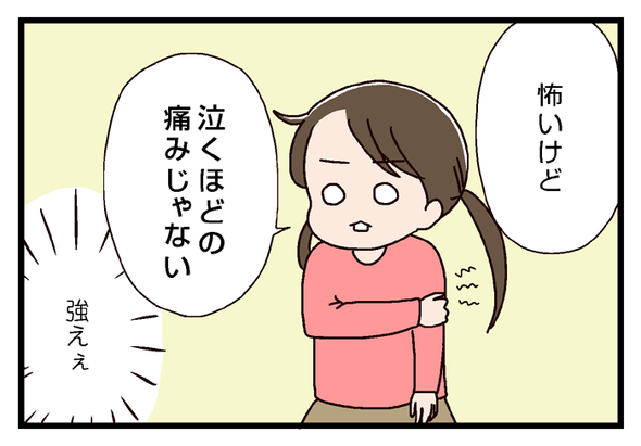 icchomae454_06