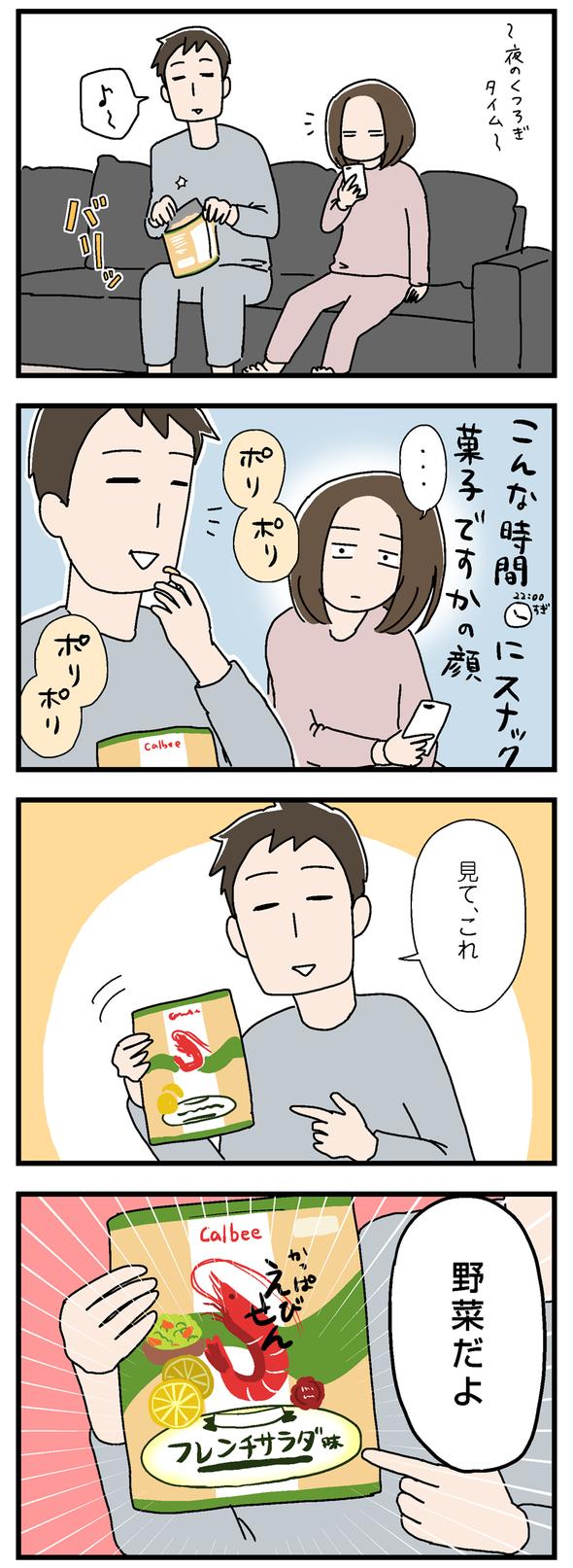 icchomae903