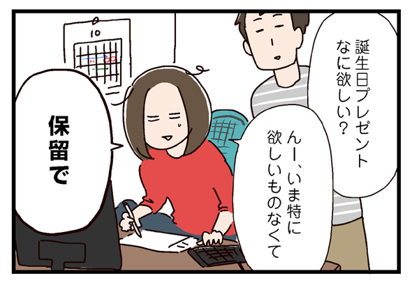 icchomae653_04 - コピー
