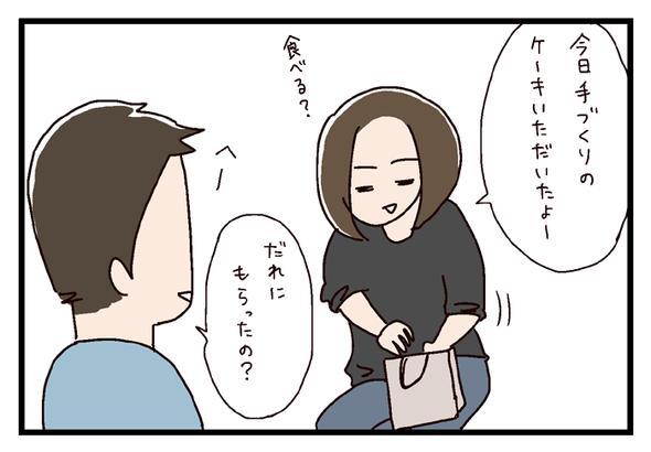 icchomae412_07