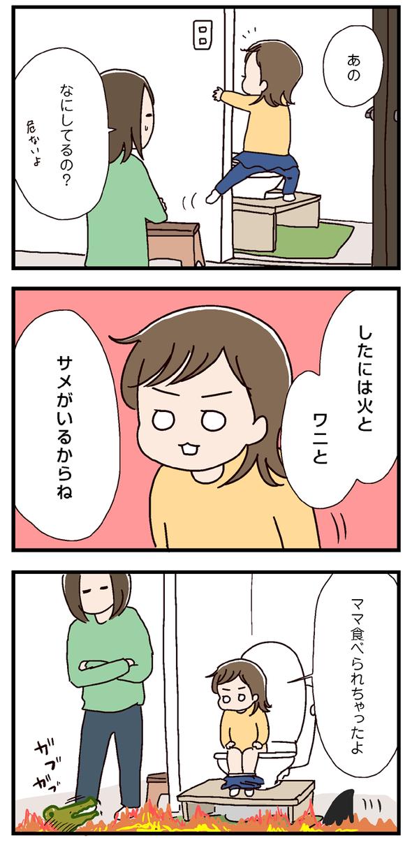 icchomae506_02