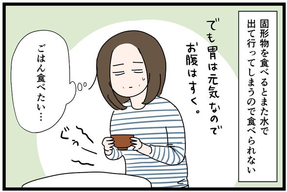 icchomae1079_05