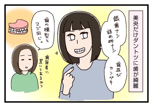 icchomae429_05