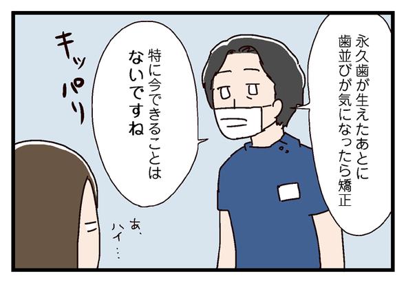 icchomae429_03
