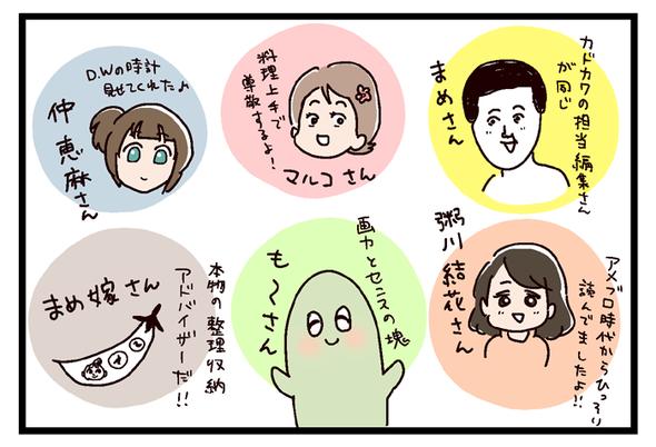 icchomae691_03