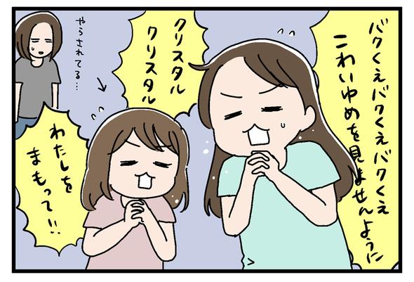 icchomae866_02