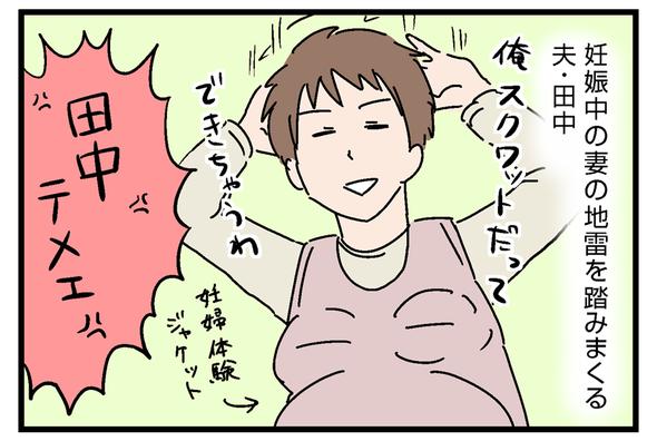icchomae901_01