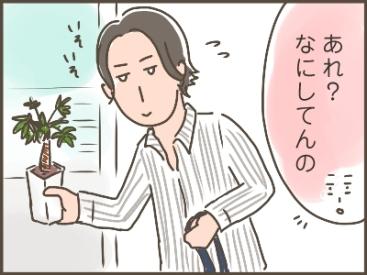姉ちゃんは育児中-日食03