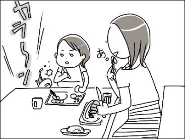 姉ちゃんは育児中-外食03