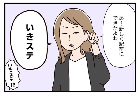 icchomae569_05