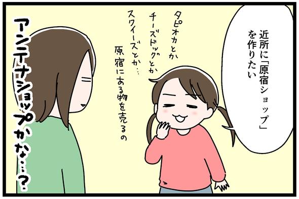icchomae933_07