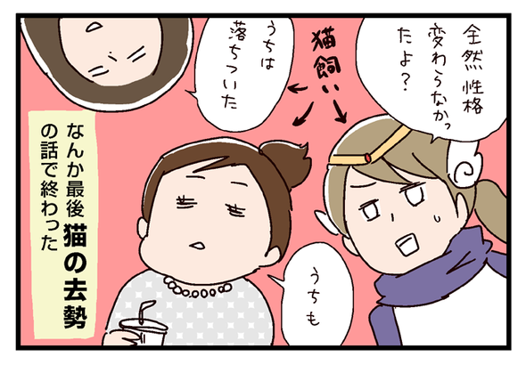 icchomae467_04