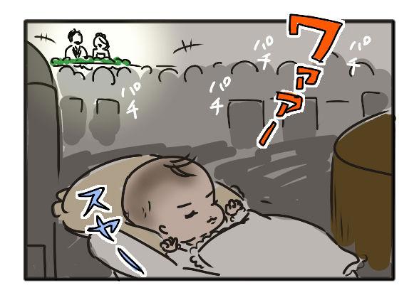 マイ・結婚式03